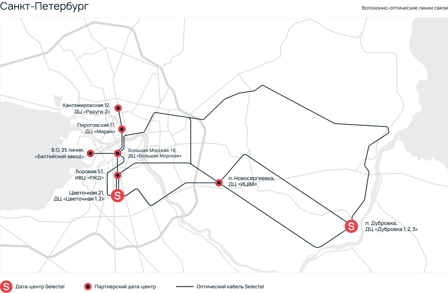 Карта ВОЛС компании Селектел